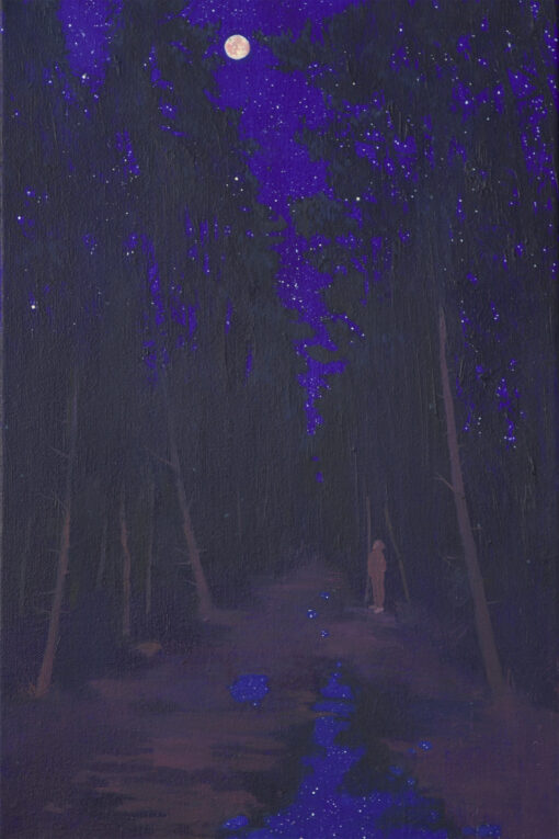 Clair De Lune painting by Claire Cansick